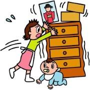 家具転倒防止